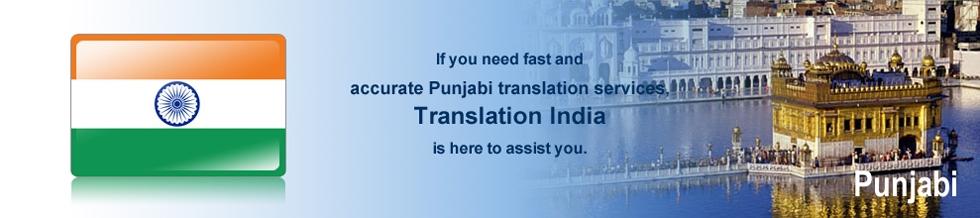 Indian languages Punjabi - Translation India